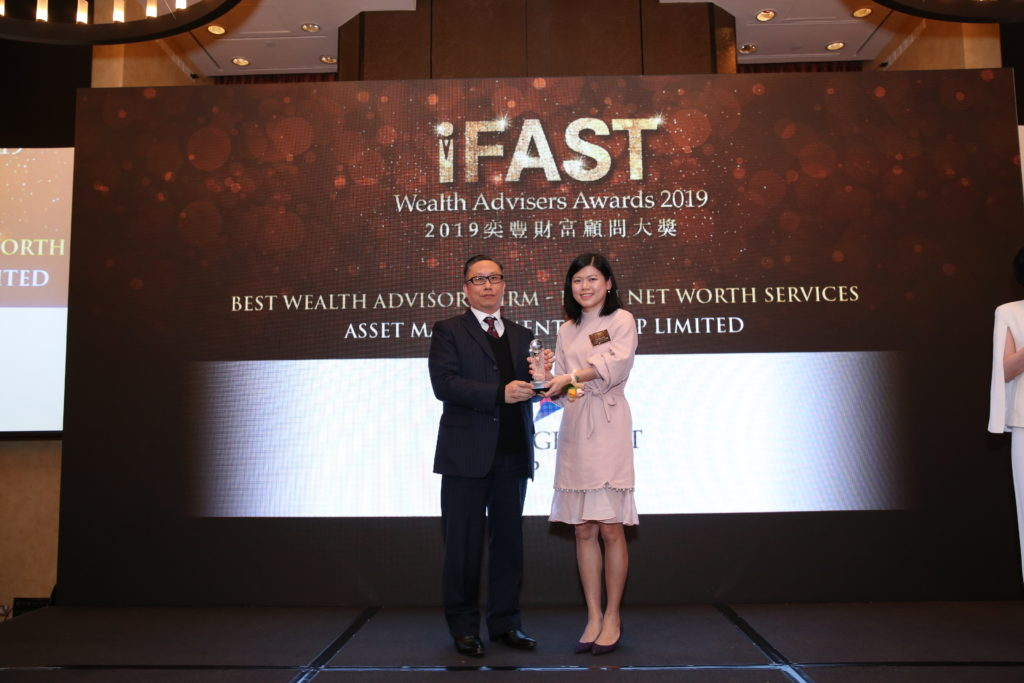iFAST Wealth Advisers Awards 2019 - High Net Worth Services