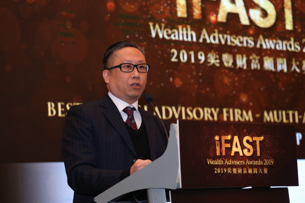 iFAST Wealth Advisers Awards 2019 - Multi-Asset Allocator