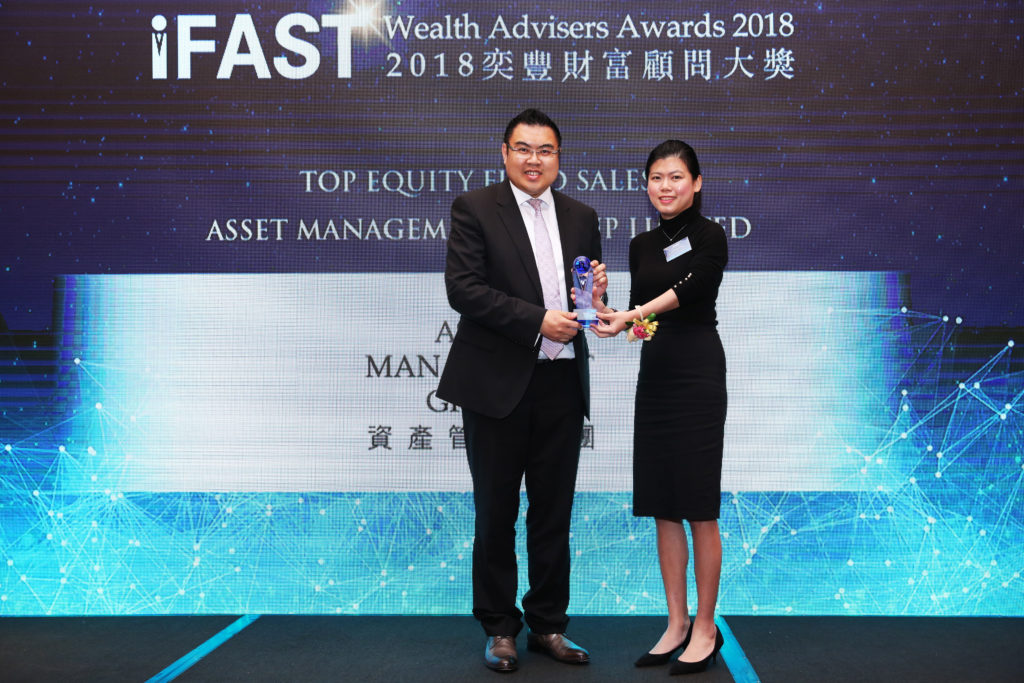 iFAST Wealth Advisers Awards 2018<br> - Top Equity Fund Sales